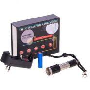 Фонарь портативный с аккумулятром, 11 см, 177090 (11472)