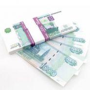 Ненастоящие деньги Пачка 1000 рублей  (13550)